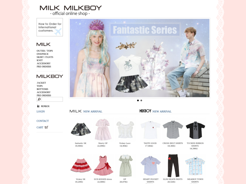 MILK online shop